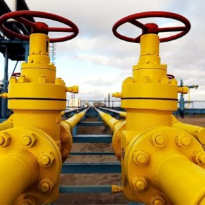 Виды газовых труб