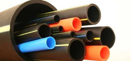 Цветные полиэтиленовые трубы