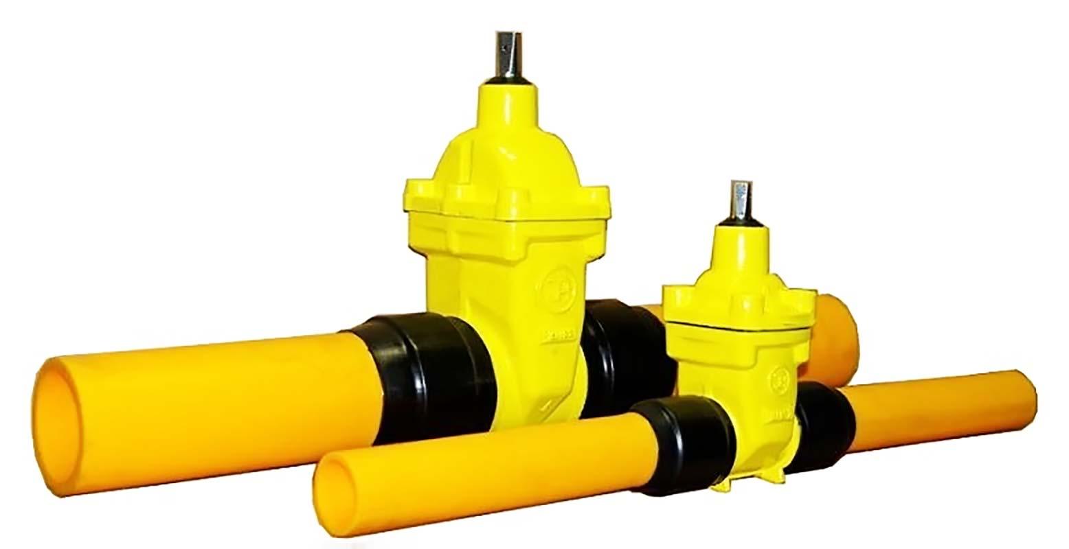 Задвижка газовая желтая